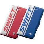 Suzuki Swift Phone Cover - iPhone 7 / iPhone 8