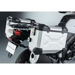 Suzuki V-Strom 650 Aluminium Side Case Set