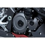 Suzuki Katana Carbon Fibre Clutch Cover | Suzuki Genuine Accessories | Two Wheel Centre