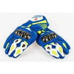 Suzuki GSX-R MotoGP Gloves – Long Length