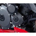 Suzuki GSXS 750 Carbon Starter Cover