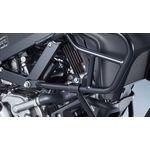 Suzuki V-Strom 650 / XT ABS Accessory Bar