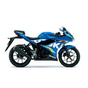 Suzuki GSX-R 125 Genuine Accessories