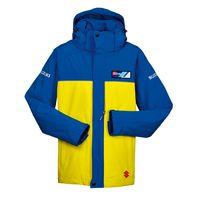 Suzuki Waterproof Jacket Team Yellow