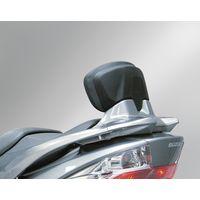Suzuki Burgman 400 Rear Backrest
