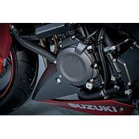 Suzuki GSX-S1000 Carbon Fibre Alternator Cover