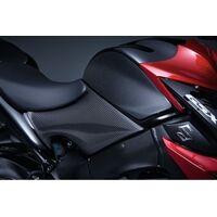 Suzuki GSX-S1000 Carbon Fibre Frame Cover Set