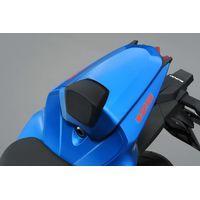 Suzuki GSX-R 125 rear seat tail cover