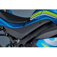 Suzuki GSX-R1000 Carbon Fibre Frame Cover