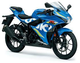 Suzuki-GSXR-125-L7-2017