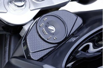 Suzuki GSR750 Ignition Lock Cover