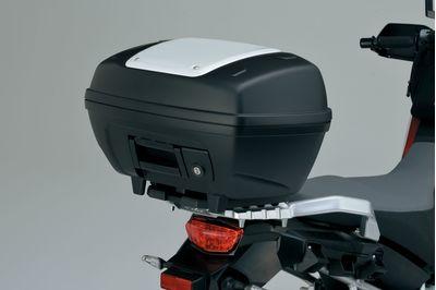 Suzuki V-Strom 1000 Integrated Top Case Set