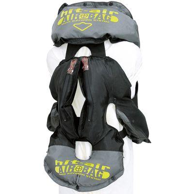 Hit-Air SKV Childrens Airbag Vest